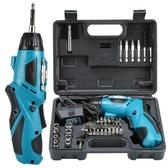 24h現貨 電動螺絲刀 家用充電式手電鑽 電動螺絲批套裝電動螺絲刀套裝4.8V