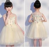 女童公主裙蓬蓬紗兒童主持人晚禮服演出服洋氣花童婚紗裙小女孩
