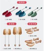 彈簧鞋撐子定型器收納男女高跟鞋皮鞋楦塑料防皺不變形可調節 mj8732【野之旅】TW