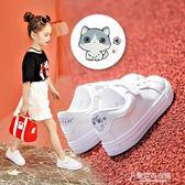 小白鞋女童運動鞋春秋韓版潮百搭兒童鞋子小女孩白色童鞋 東京衣秀