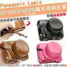 Panasonic Lumix GF10...