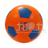 0(H)15cm足球-螢橙