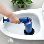 年末鉅惠 通馬桶疏通器下水道管道工具神器一炮通高壓廁所馬桶吸坐便器堵塞