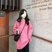 長袖T恤寬鬆毛衣女外穿新款慵懶風秋冬季韓版加厚套頭針織衫外套H446 育心小館