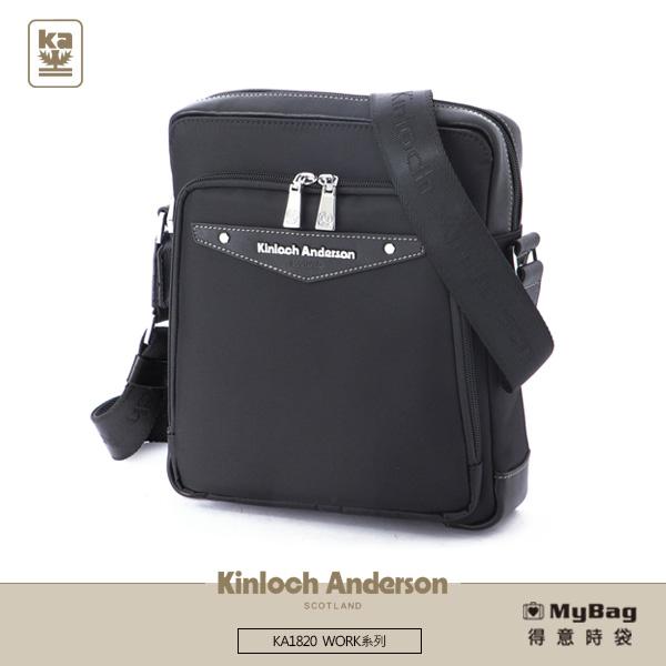 Kinloch Anderson 金安德森 側背包 WORK 直立前袋拉鍊斜背包 黑色 KA182006 得意時袋