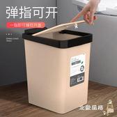 創意衛生間垃圾桶家用客廳廁所廚房大號帶蓋塑料筒有蓋紙簍xw 全館免運