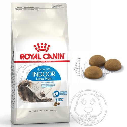 【ZOO寵物樂園】法國皇家IL35《室內長毛貓專用》飼料-2kg