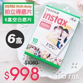 Norns【富士空白拍立得底片6盒】 mini8 fujifilm 空白底片INSTANT25 50S 70 90 SP2