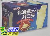 [需冷凍宅配] COSCO代購 MEIJI 明治北海道牛奶冰棒30入_C64155