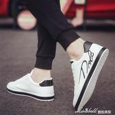 小白鞋男士板鞋休閒韓版潮流白鞋百搭潮鞋白色男鞋子   蜜拉貝爾