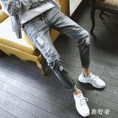 小腳破洞牛仔褲 加厚男韓版潮流修身帥氣長褲秋新款褲 BF18350【旅行者】