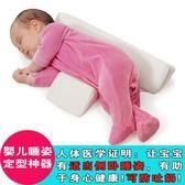糾正偏頭防側睡矯正扁頭新生兒0-1歲嬰兒定型枕頭寶寶枕頭 薔薇時尚