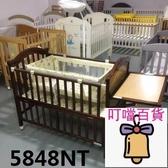 兒童床-清倉嬰兒床出口新生拼接大床實木多功能寶寶bb搖床兒童可折疊顧家 叮噹百貨