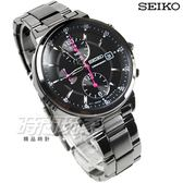 SEIKO 精工錶 粉領新貴 三眼多功能計時碼錶 IP黑色電鍍 日期顯示視窗 女錶 SNDV27P1-7T92-0VN0SD