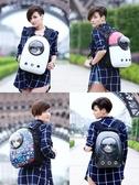 貓包寵物外出包貓籠子便攜艙包後背狗狗背包太空包書包裝貓咪用品LX新品上新