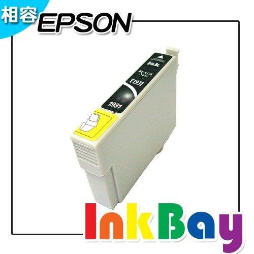EPSON T1931相容墨水匣No.193 (黑色) /另有T1931黑/T1932藍/T1933紅/T1934黃【適用】WF2521/WF2531/WF2541/WF2631/WF2651