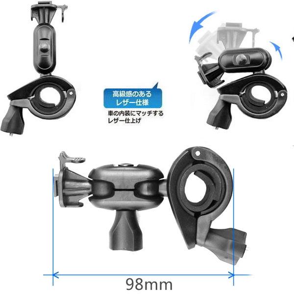 DOD LS300 CR60W VRH3 G-sat RV-3D環天後視鏡支架免吸盤行車紀錄器車架行車記錄器支架行車紀錄器固定架