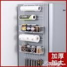 冰箱置物架側面收納廚房用品家用調料保鮮膜架冰箱側壁多層儲物架 3C優購