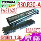 TOSHIBA 電池(原廠)-東芝 R3...