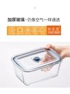 玻璃保鮮盒大容量超大冰箱專用泡菜盒子密封收納食品級微波爐飯盒 好樂匯