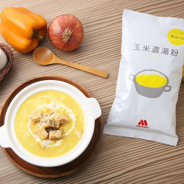 MOS摩斯漢堡_玉米濃湯粉 (家庭號)500g/包