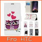 HTC Desire 20 pro KZ彩繪皮套 手機皮套 插卡 支架 掀蓋殼 皮套 保護套