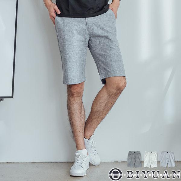 【OBIYUAN】休閒短褲 英倫風 麻花 格紋 彈性休閒褲 共3色【X6889】