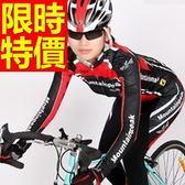 自行車衣 長袖 車褲套裝-透氣排汗吸濕限量獨一無二女單車服 56y11[時尚巴黎]