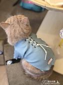 貓咪衣服-貓咪衣服春夏薄款防掉毛英短夏季寵物貓可愛貓衣服 提拉米蘇