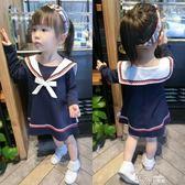 女童學院風連身裙長袖嬰兒公主裙子春秋寶寶秋裝女0-1-2-3-4-5歲 道禾生活館