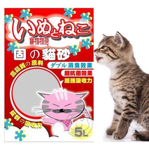 【 ZOO寵物樂園 】寵物物語GC-168405 《固的細貓砂》‧5L*1