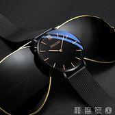 新概念超薄手錶男學生韓版簡約潮流休閑防水時尚新款  潮流衣舍