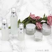 護膚化妝品分裝瓶旅行便攜套裝按壓式高檔水乳小樣玻璃噴霧空瓶子 樂活生活館