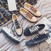 新款百搭懶人帆布鞋板鞋男士透氣運動休閒鞋韓版潮男鞋子  薔薇時尚