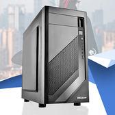 【太極崛起】Ryzen5 2400G / 8G DDR4 / 1T HDD / 120GB SSD 套裝電腦
