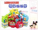 麗嬰兒童玩具館~趣味桌遊玩具-日本MEGAHOUSE-糖果抓抓樂.桌上型迷你夾糖果機