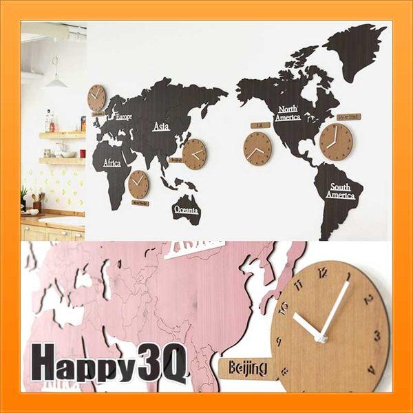大型世界地圖時鐘辦公室飯店旅館咖啡廳創意藝術掛壁時鐘五大時區-多款【AAA1771】預購