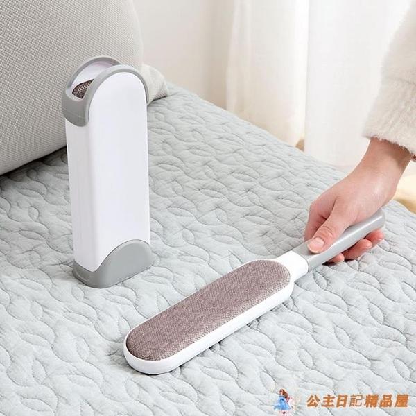 兩個裝居家衣物粘毛器掃床除塵刷衣服粘毛刷靜電刷子大衣粘毛【公主日記】