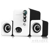EARISE/雅蘭仕Q8音響電腦音響台式機家用小音箱迷你超重低音炮影響有線USB2. 秋季新品