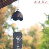金屬掛飾日式南部鑄鐵風鈴蓮花
