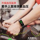 智慧手環3監測運動跑步彩屏手錶華為oppo蘋果VIVO小米男女通用【果果新品】