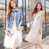 配牛仔外套的內搭網紗裙韓版顯瘦大碼打底裙仙女中長款背心連身裙      橙子精品