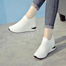 快速出貨春秋季新款厚底內增高鞋透氣一腳蹬小白鞋旅游鞋休閒運動鞋