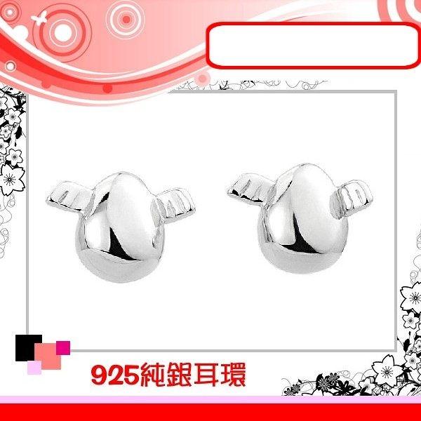 銀鏡DIY S925純銀生日情人禮~可愛天使之卵/天使蛋貼耳耳環C/925純銀電鍍白K金(非316白鋼)