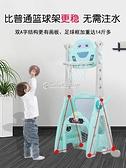 兒童室內籃球架家用投籃框可升降扣籃2周歲男孩禮物3寶寶球類玩具 快速出貨 YYP