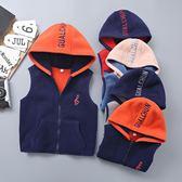 新品上市童裝新兒童搖粒絨馬甲秋裝加絨加厚無袖上衣男童女童馬夾外套 任選一件享八折