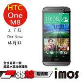 TWMSP★按讚送好禮★iMOS 宏達電 HTC M8 3SAS 防潑水 防指紋 疏油疏水 上下段Dot View保護貼