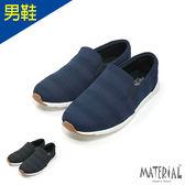 男鞋 輕量簡約素色懶人鞋 MA女鞋 29154