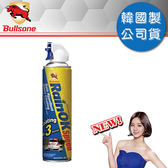 【Bullsone】RainOK快速3秒玻璃防水噴霧