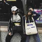 手提帆布包環保購物袋側背包日系文藝男女簡約原創韓版百搭斜背包 全網最低價